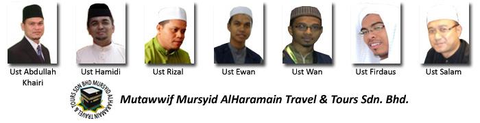 Mutawwif Mursyid AlHaramain